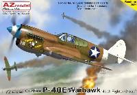 カーチス P-40E ウォーホーク 第49戦闘航空群