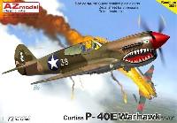 カーチス P-40E ウォーホーク フライング タイガース