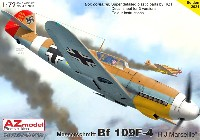 メッサーシュミット Bf109F-4 H.J.マルセイユ