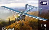 ボーイング L-15 スカウト 短距離離着陸機