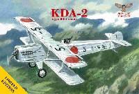 ソヴァ M1/72 エアクラフトKDA-2 川崎 八八式偵察機 一型