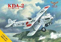 ソヴァ M1/72 エアクラフトKDA-2 川崎 八八式偵察機 二型