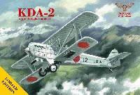 ソヴァ M1/72 エアクラフトKDA-2 川崎 八八式軽爆撃機