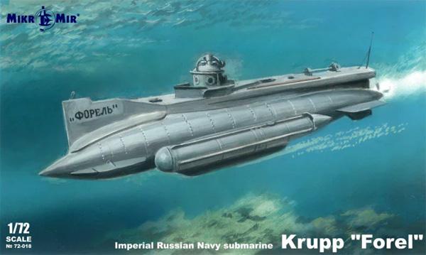帝国ロシア海軍 潜水艦 フォレルプラモデル(ミクロミル1/72 ミリタリーNo.72-018)商品画像