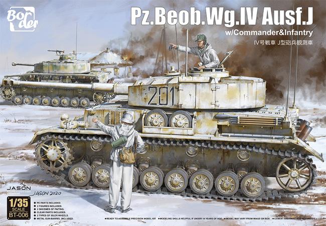 ドイツ Pz.Beob.Wg. 4号戦車J型 砲兵観測車 w/戦車長&兵士プラモデル(ボーダーモデル1/35 ミリタリーNo.BT-006)商品画像