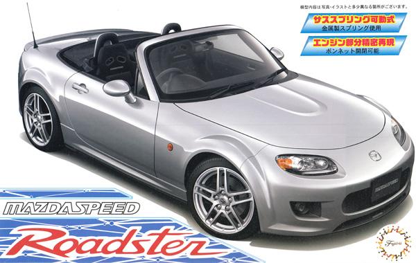 マツダスピード ロードスタープラモデル(フジミ1/24 インチアップシリーズNo.278)商品画像