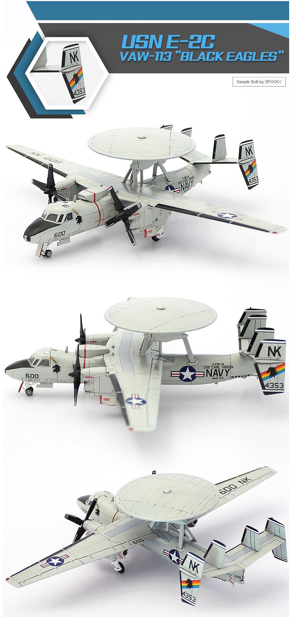 USN E-2C ホークアイ VAW-113 ブラックイーグルスプラモデル(アカデミー1/144 Scale AircraftsNo.12623)商品画像_3