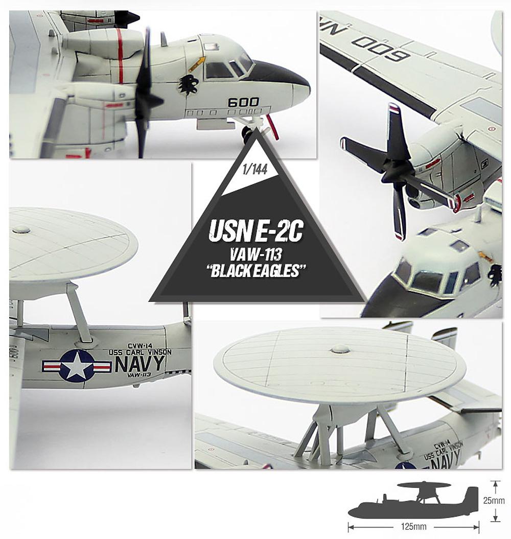 USN E-2C ホークアイ VAW-113 ブラックイーグルスプラモデル(アカデミー1/144 Scale AircraftsNo.12623)商品画像_4