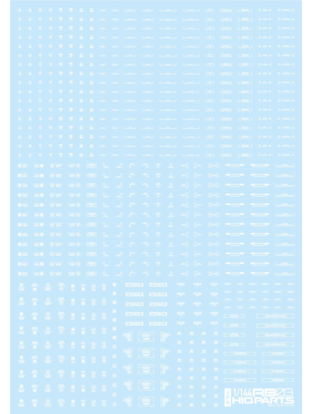 1/144 RB コーションデカール 03 ワンカラー ホワイトデカール(HIQパーツデカールNo.RB03-144OWH)商品画像_1