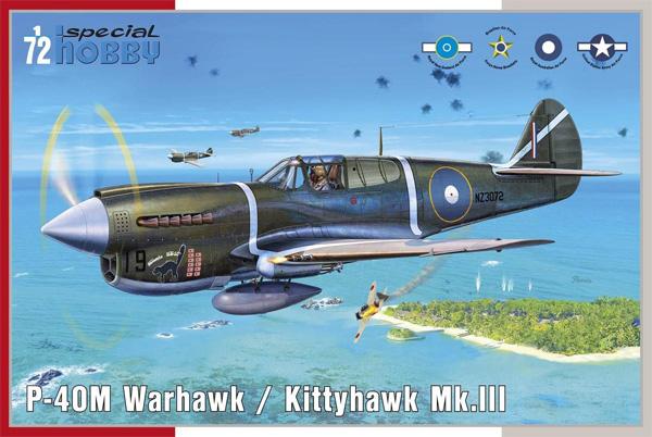 P-40M ウォーホーク / キティホーク Mk.3プラモデル(スペシャルホビー1/72 エアクラフト プラモデルNo.SH72382)商品画像