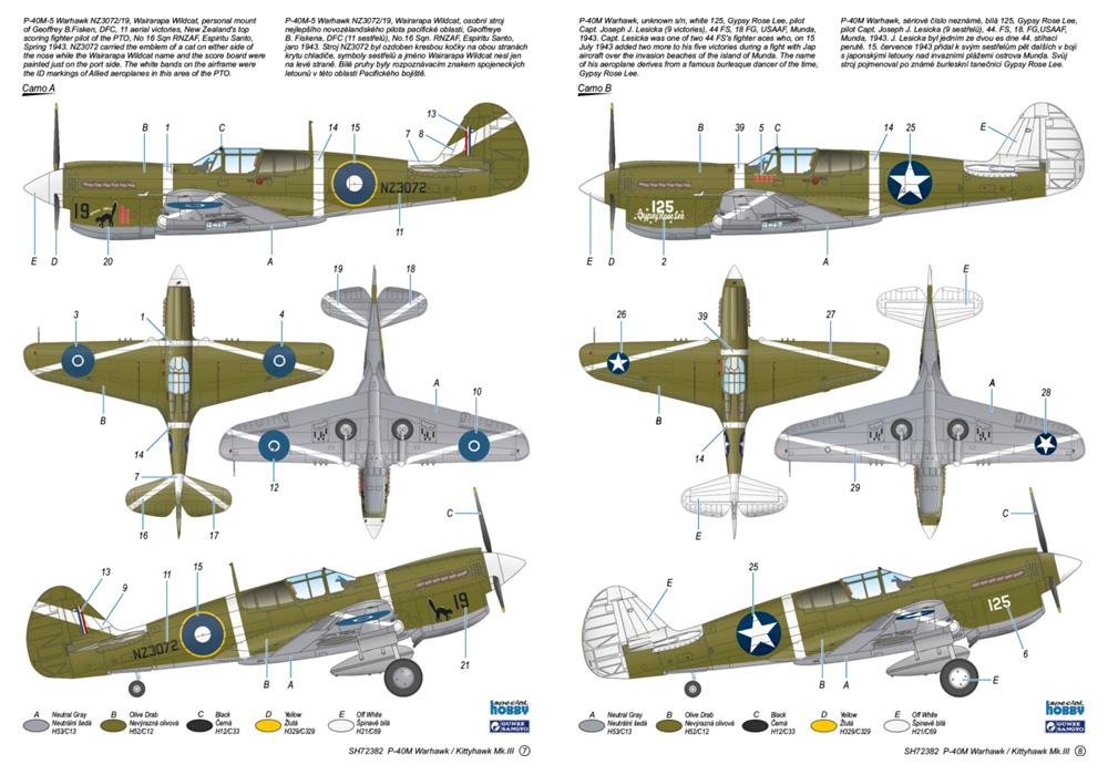 P-40M ウォーホーク / キティホーク Mk.3プラモデル(スペシャルホビー1/72 エアクラフト プラモデルNo.SH72382)商品画像_2