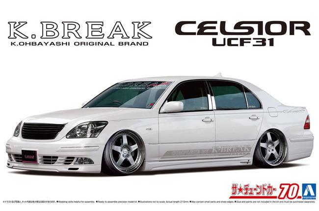 K-BREAK UCF31 セルシオ
