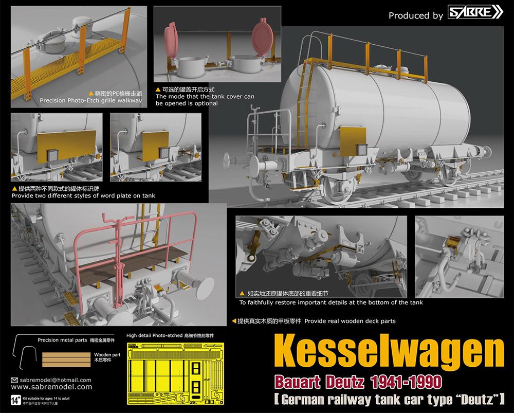 ドイツ鉄道 2軸タンク輸送車両 デウツ社製 1941-1990 (通常版)プラモデル(サーベルモデル1/35 ミリタリーNo.35A004)商品画像_1