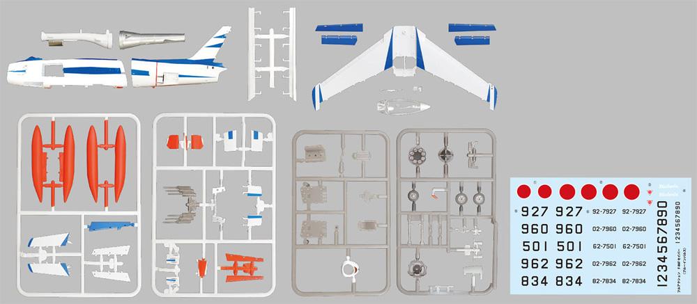 フルアクション F-86 ブルーインパルスプラモデル(エフトイズ1/72 フルアクションNo.Vol.007)商品画像_2