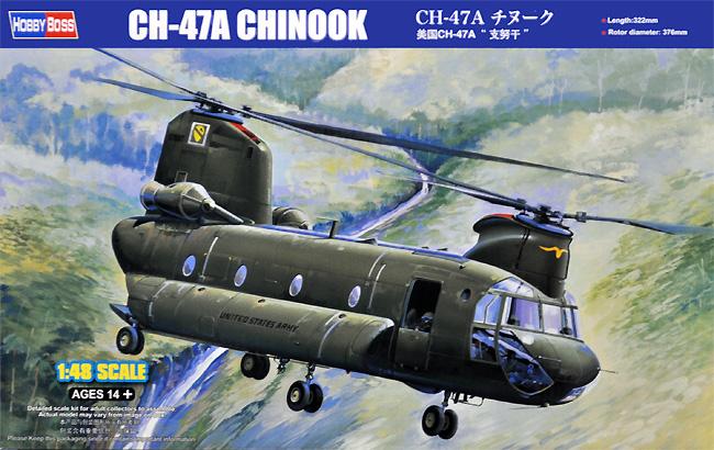 CH-47A チヌークプラモデル(ホビーボス1/48 エアクラフト プラモデルNo.81772)商品画像