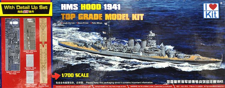イギリス海軍 戦艦 HMS フッド 1941年 トップグレードキットプラモデル(I Love KitミリタリーNo.65703)商品画像