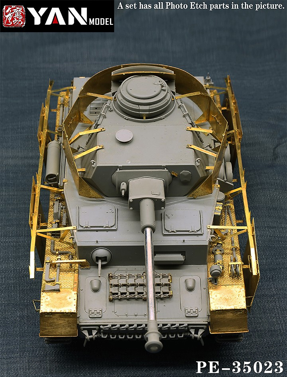 ドイツ 4号戦車H型 エッチングパーツ (ボーダーモデル BT-005対応)エッチング(YAN MODEL1/35 ディテールアップパーツNo.PE-35023)商品画像_1