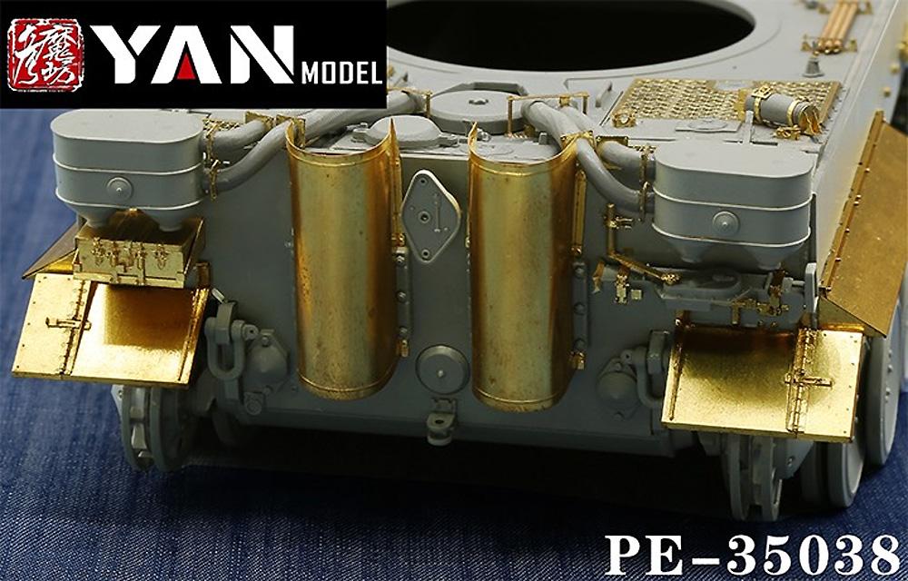 ドイツ タイガー 1 初期生産型 エッチングパーツ (ボーダーモデル BT-010対応)エッチング(YAN MODEL1/35 ディテールアップパーツNo.PE-35038)商品画像_4