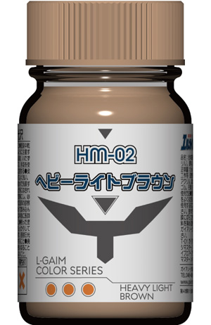 HM-02 ヘビーライトブラウン塗料(ガイアノーツ重戦機エルガイムカラーNo.27332)商品画像