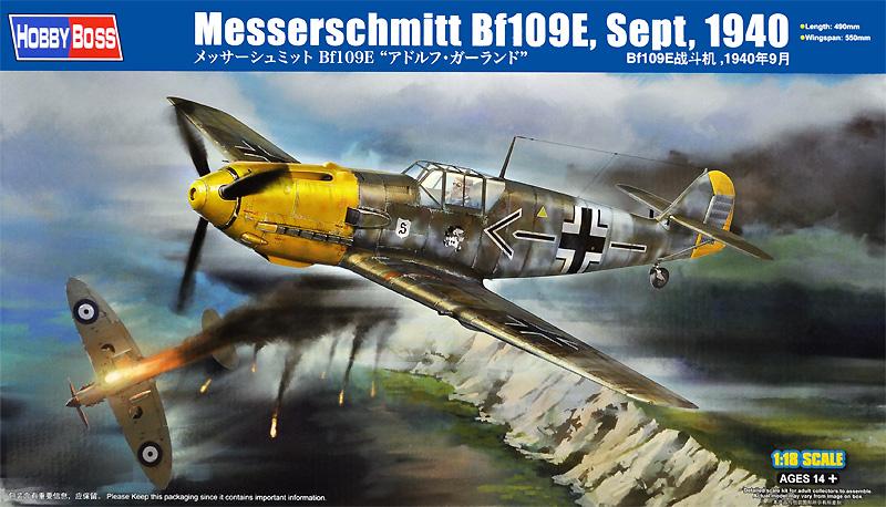 メッサーシュミット Bf109E アドルフ・ガーランドプラモデル(ホビーボス1/18 エアクラフト シリーズNo.81809)商品画像