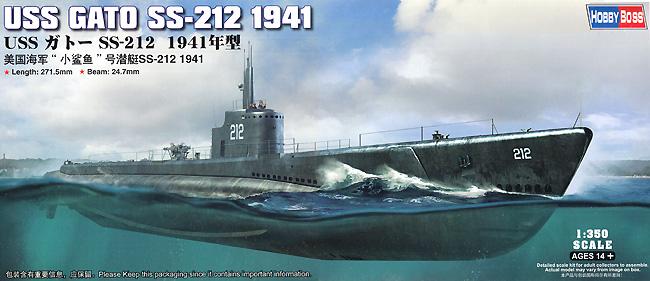 USS ガトー SS-212 1941年型プラモデル(ホビーボス1/350 艦船モデルNo.83523)商品画像