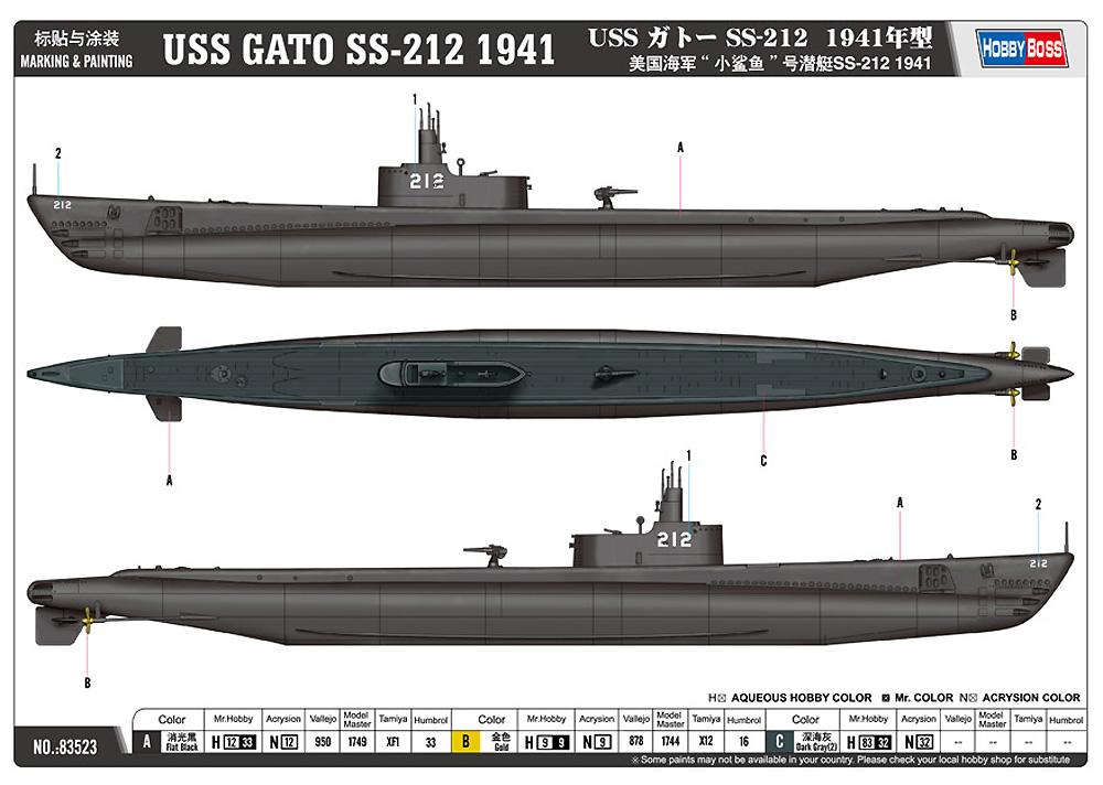 USS ガトー SS-212 1941年型プラモデル(ホビーボス1/350 艦船モデルNo.83523)商品画像_1