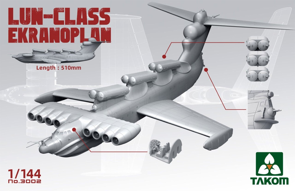 ルン級 エクラノプランプラモデル(タコム1/144 ミリタリーNo.3002)商品画像_1