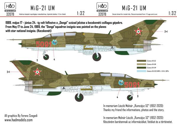 MiG-21UM ハンガリー空軍 #5091 デカールデカール(HAD MODELS1/32 デカールNo.32078)商品画像