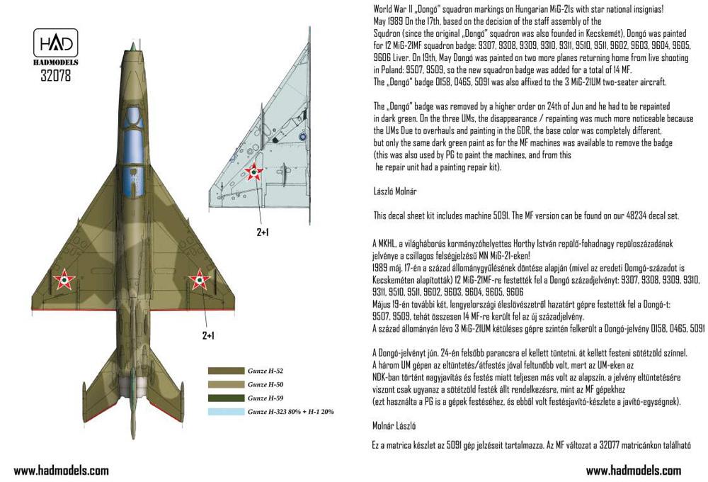 MiG-21UM ハンガリー空軍 #5091 デカールデカール(HAD MODELS1/32 デカールNo.32078)商品画像_2