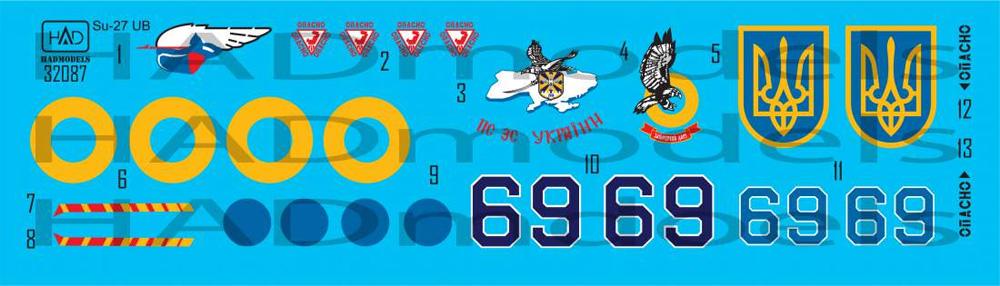 スホーイ Su-27UB ウクライナ空軍 デカールデカール(HAD MODELS1/32 デカールNo.32087)商品画像_1