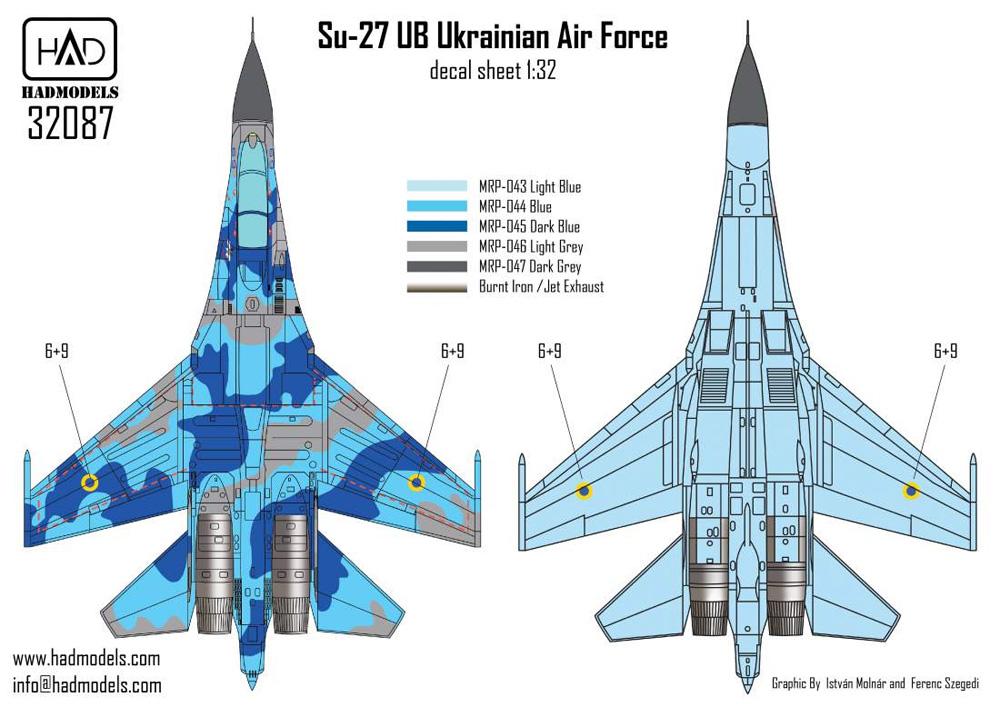 スホーイ Su-27UB ウクライナ空軍 デカールデカール(HAD MODELS1/32 デカールNo.32087)商品画像_2