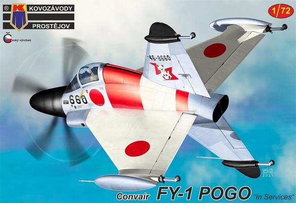 コンベア FY-1 ポゴ 部隊配備機プラモデル(KPモデル1/72 エアクラフト プラモデルNo.KPM0259)商品画像