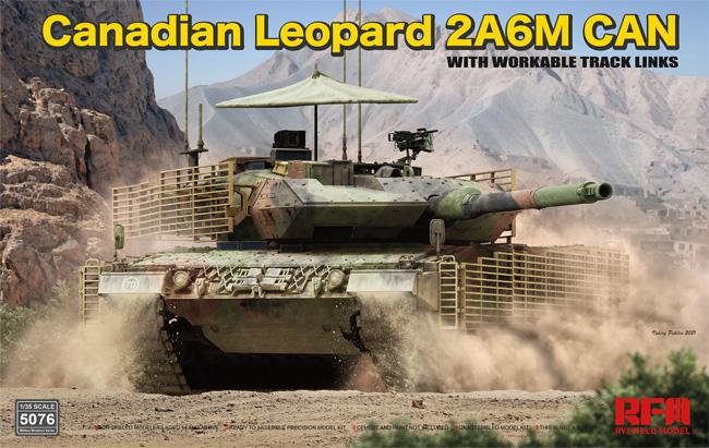 カナダ軍 レオパルト 2A6M CANプラモデル(ライ フィールド モデル1/35 Military Miniature SeriesNo.5076)商品画像