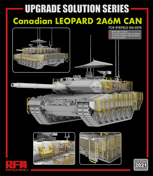 カナダ軍 レオパルト 2A6M CAN用 アップグレードパーツ (RFM5076用)エッチング(ライ フィールド モデルUpgrade Solution SeriesNo.2021)商品画像