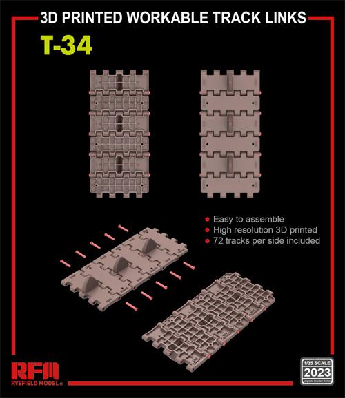 T-34 可動式履帯 (3Dプリンター製)レジン(ライ フィールド モデルUpgrade Solution SeriesNo.2023)商品画像