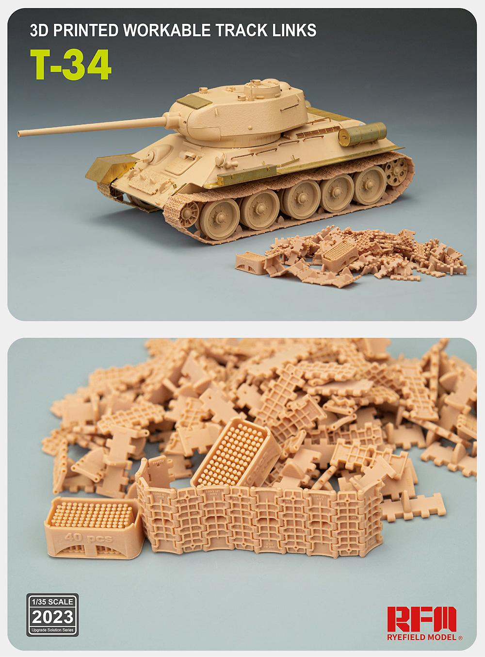 T-34 可動式履帯 (3Dプリンター製)レジン(ライ フィールド モデルUpgrade Solution SeriesNo.2023)商品画像_1