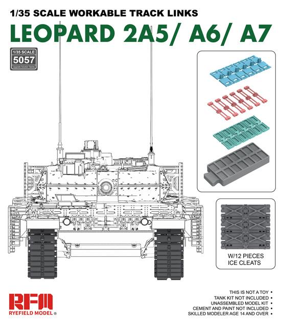 レオパルト 2A5/A6/A7 可動式履帯 (インジェクション製)プラモデル(ライ フィールド モデル可動履帯 (WORKABLE TRACK LINKS)No.5057)商品画像
