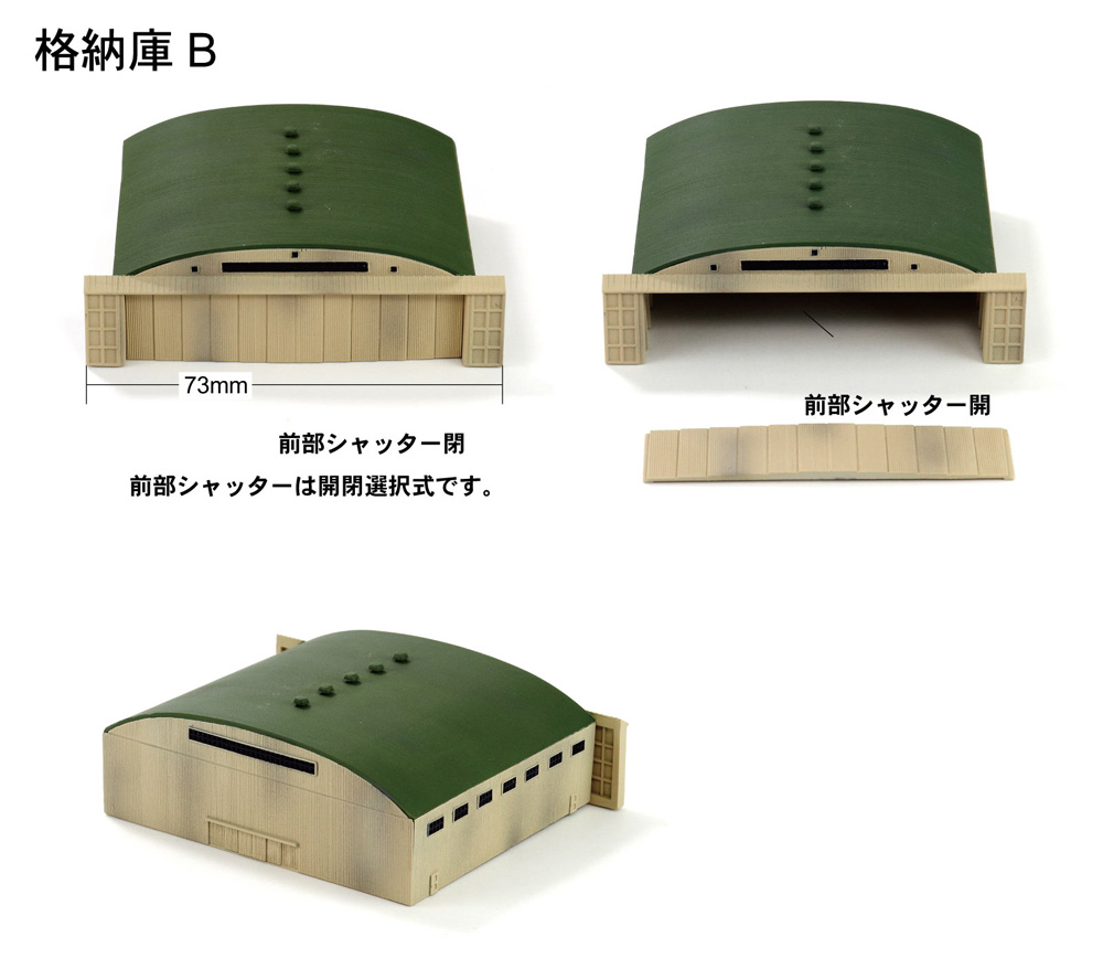 ストラクチャーセット 1プラモデル(ピットロード1/700 スカイウェーブ SW シリーズNo.SP103)商品画像_4