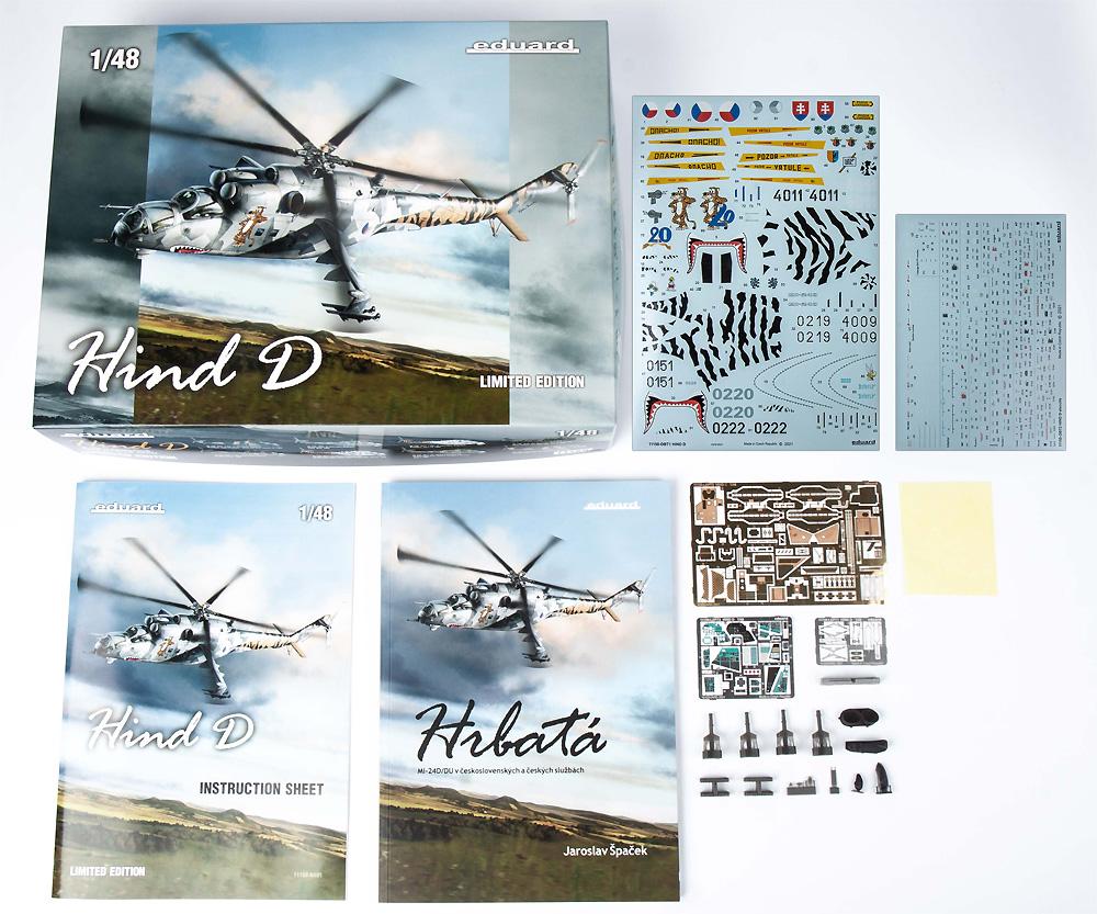 ハインドD Mi-24D チェコスロバキアプラモデル(エデュアルド1/48 リミテッドエディションNo.11150)商品画像_1