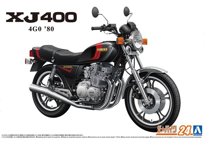ヤマハ 4G0 XJ400