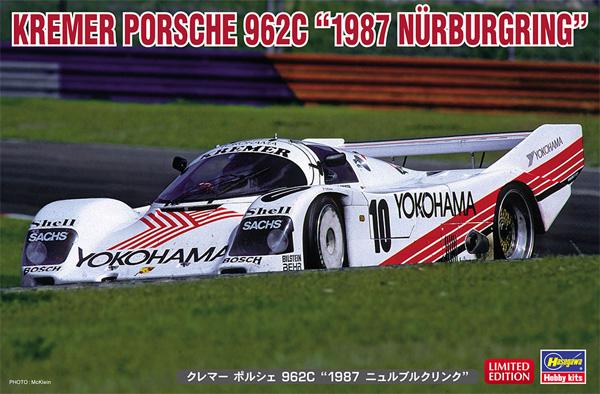 クレマー ポルシェ 962C 1987 ニュルブルクリンクプラモデル(ハセガワ1/24 自動車 限定生産No.20535)商品画像