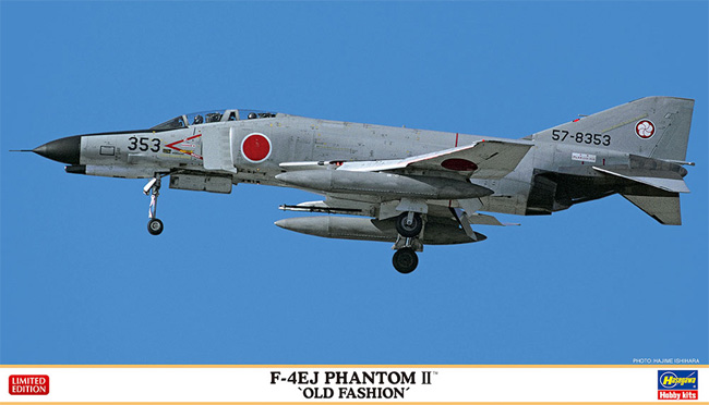 F-4EJ ファントム 2 オールドファッションプラモデル(ハセガワ1/72 飛行機 限定生産No.02389)商品画像