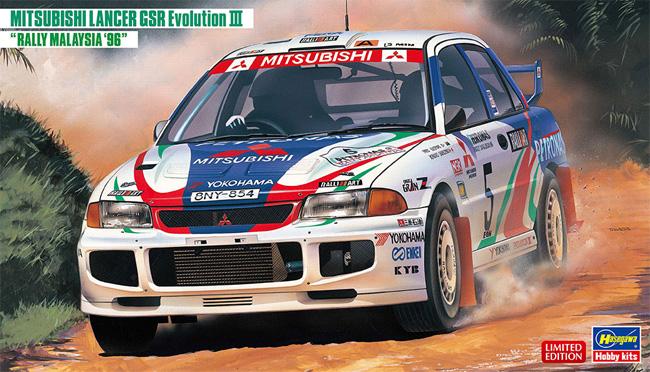 三菱 ランサー GSR エボリューション 3 ラリー マレーシア