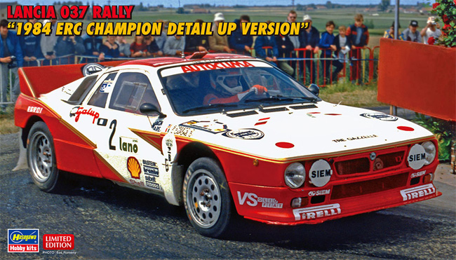 ランチア 037 ラリー 1984 ERC チャンピオン ディテールアップバージョンプラモデル(ハセガワ1/24 自動車 限定生産No.SP505)商品画像