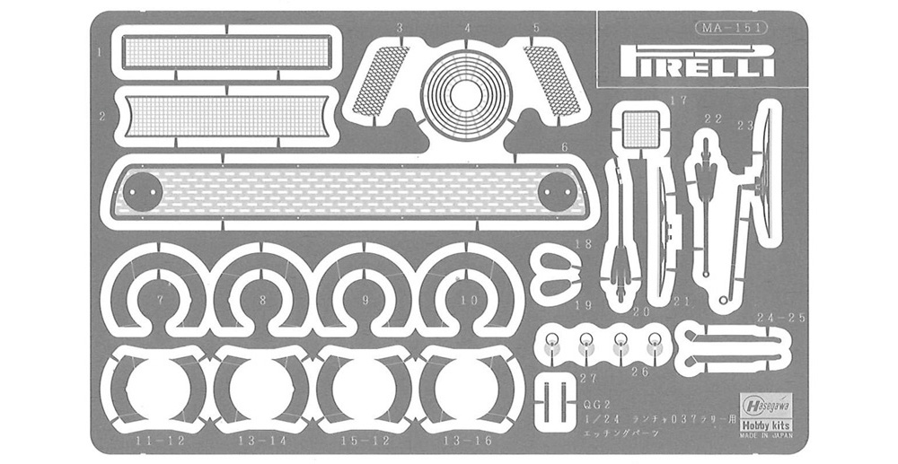 ランチア 037 ラリー 1984 ERC チャンピオン ディテールアップバージョンプラモデル(ハセガワ1/24 自動車 限定生産No.SP505)商品画像_2