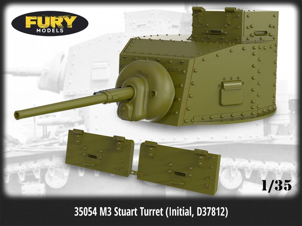M3 スチュアート 初期生産型砲塔 (タミヤ対応)レジン(FURY MODELS1/35 ディテールアップパーツNo.35054)商品画像_1