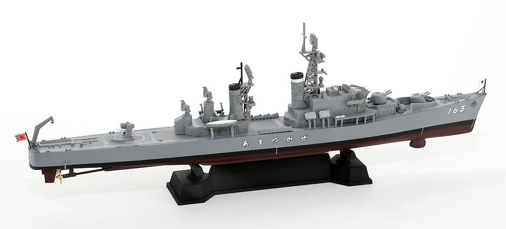 海上自衛隊 護衛艦 DDG-163 あまつかぜ 就役時 旗&旗竿 ネームプレート エッチングパーツ付き 限定版プラモデル(ピットロード1/700 スカイウェーブ J シリーズNo.J088NH)商品画像_4