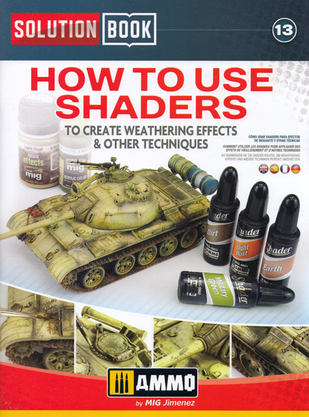 HOW TO USE SHADERS書籍(アモSolution Book (ソリューション ブック)No.A.MIG-6524)商品画像
