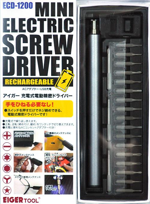 アイガー 充電式電動精密ドライバードライバー(アイガーEIGER TOOLNo.ECD-1200)商品画像