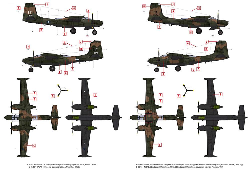 B-26K カウンター インベーダー アメリカ空軍 ベトナム戦争 攻撃機プラモデル(ICM1/48 エアクラフト プラモデルNo.48279)商品画像_2